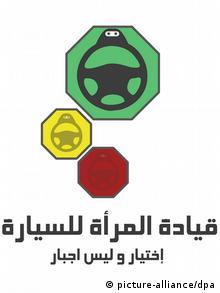 Screenshot October 26 Campaign logo Foto: www.oct26driving.com