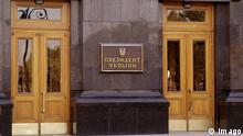 Ukraine Kiew Präsidentenpalast Präsidialamt