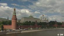 Bildtitel: Kreml in Moskau Bildbeschreibung: Der Kreml in Moskau Schlagwörter: Kreml, Russland, Regierung Herkunft: DW Eigendreh