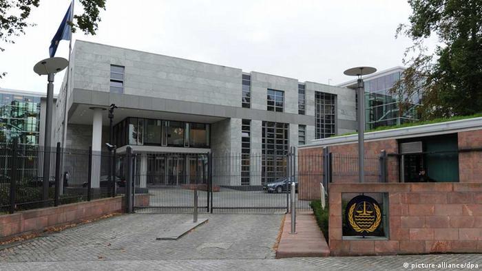 Международный трибунал ООН по морскому праву в Гамбурге
