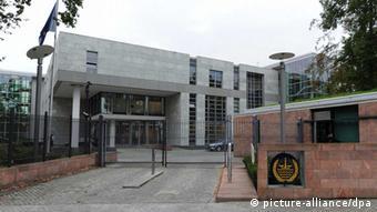 Міжнародний трибунал із морського права (ITLOS) у Гамбурзі