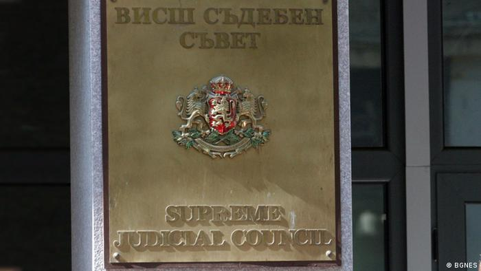 Sofia, Bulgarien Gebäude des Obersten Justizrats (BGNES)