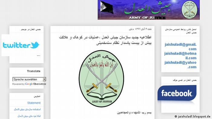 تصویر وبلاگ گروه موسوم به جیش العدل
