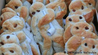 Típico pão de São Martinho