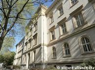 Земельный суд в Дортмунде