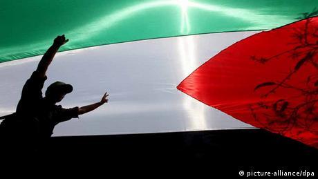 Туреччина: Світ має визнати палестинську державу