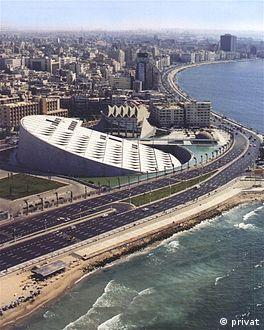 The Library of Alexandria photographed from above.