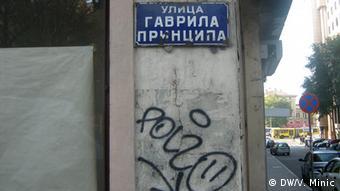 Serbien Gavrilo-Princip-Straße in Belgrad