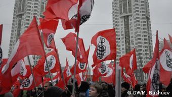 Teilnehmer des Russischen Marsches in Moskau am 04.11.2013 (Foto: DW/Mikhail Bushuev)