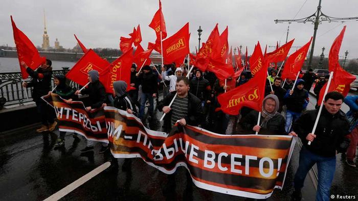 Марш националистов в Москве (из архива)