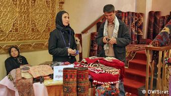 Afghanistan weibliche Unternehmer (Foto: DW)