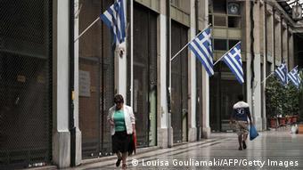 Αγωγή κατά της Ελλάδας κατέθεσε η Postava Bank στη βάση της σύμβασης αμοιβαίας προστασίας επενδυτών