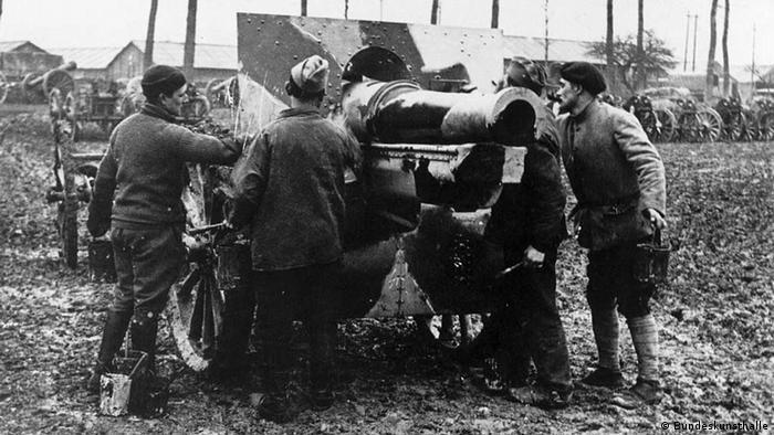 Французское орудие Первой мировой войны