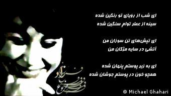 Forough Farrokhzad, Gedicht über Liebe