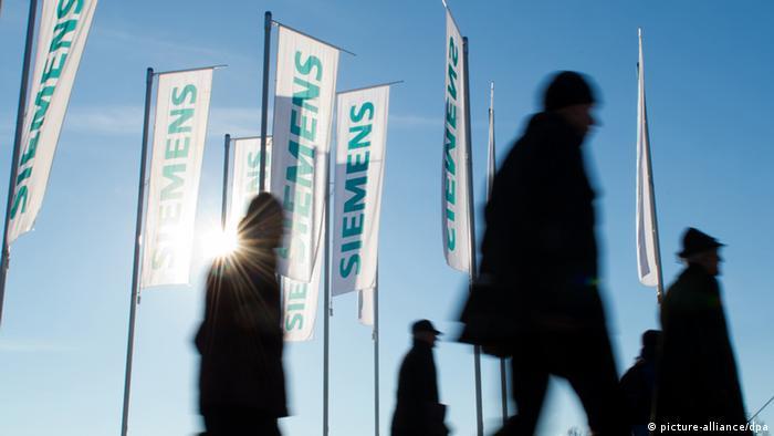 Концерн Siemens