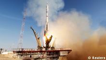 Олимпийский огонь: путешествие вокруг света и в космос