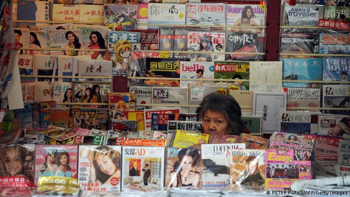 China Medien Zeitungen