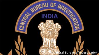 Logo CBI Central Bureau of Investigation, India (Central Bureau of Investigation)