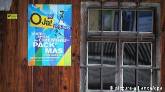 Плакат сторонников проведения Олимпиады