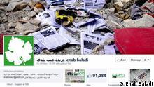 Neue syrische Medien Die Wochenzeitung Enab Baladi