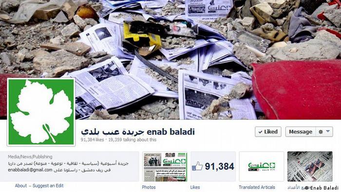 Facebook-страница сирийской подпольной газеты Enab Baladi