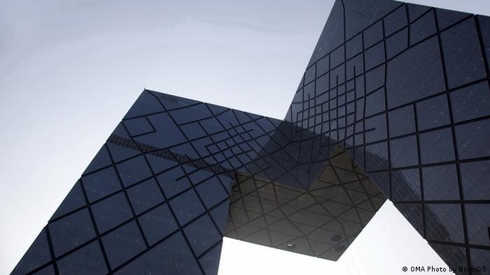 CCTV-Tower в Пекине