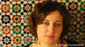 مریم حسینخواه