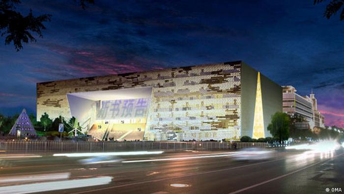 Проект Beijing Book Building