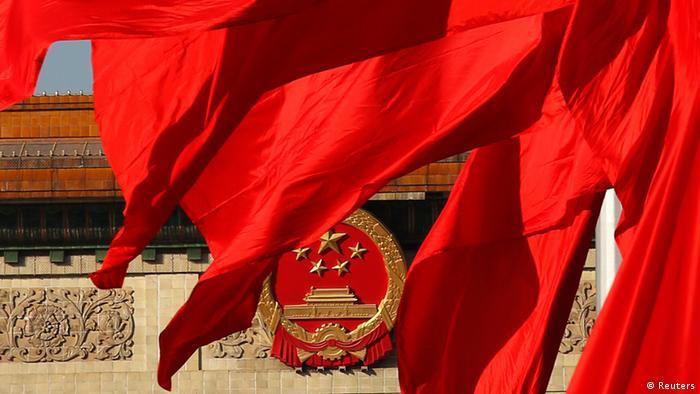 China Sitzung Zentralkomitee 12.11.2013