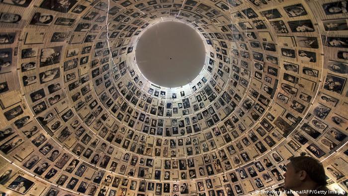 یاد واشم موزهای است که در سال ۱۹۵۳ به قصد زنده نگه داشتن یاد قربانیان و قهرمانان هولوکاست در اسرائیل تاسیس و بازگشایی شد. این موزه مهمترین و بزرگترین مرکز اطلاعات و یادبود قربانیان هولوکاست در جهان است. بنای جدید این موزه در مارس ۲۰۰۵ افتتاح شد. ساختمان مخروطیشکل موزه پر از عکس انسان هایی ست که در هولوکاست محکوم به مرگ شدند.