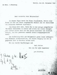 Письмо Кюнсберга Шуленбургу