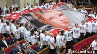 نمایندگان طرفدار یولیا تیموشنکو در پارلمان اوکراین