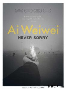 Film poster Ai Weiwei: Never Sorry (Photo: IFC Films)