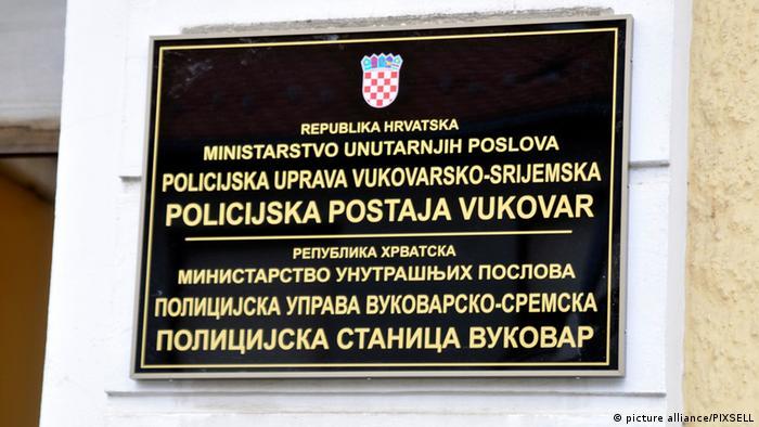 Vokovar zweisprachiges Schild