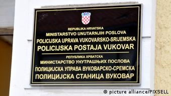 Zweisprachiges Schild in Vukovar (Photo: Goran Ferbezar/PIXSELL)