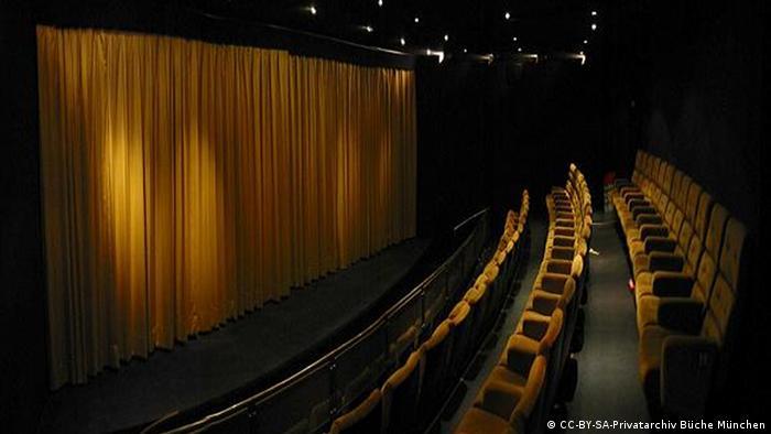 München - Gabriel Filmtheater (Foto: CC-BY-SA-Privatarchiv Büche)