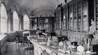 Павловская библиотека до войны