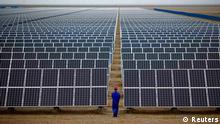 China Solarpark Lanzhou