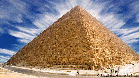 The Cheops Pyramid in Giza