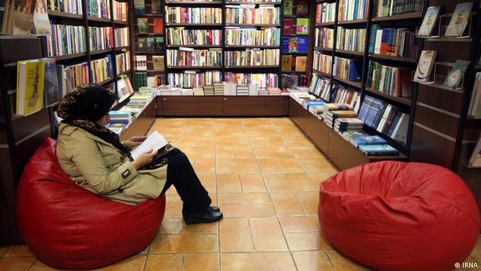 کتابفروشی در شمال شهر تهران
