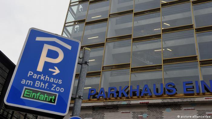 Паркування без головного болю