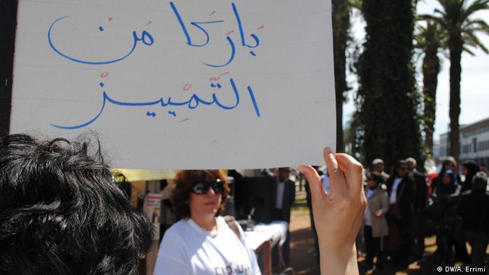 Proteste Freiheit Marokko