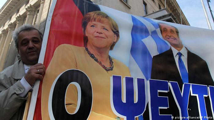 Griechenland Samaras bittet um Hilfe