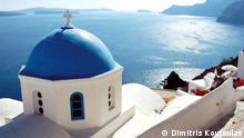 Blick von einer Kirche auf der Kykladeninsel Santorini aufs Ägäische Meer. Bild: Dimitris Koutoulas, Santorini, Griechenland, zugeliefert von Karin Jäger/DW