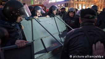 Беркут на киевском Майдане
