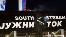 Serbien South Stream Gas Pipeline