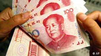 Währung China Geldscheine p178