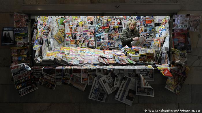 Газетно-журнальный киоск