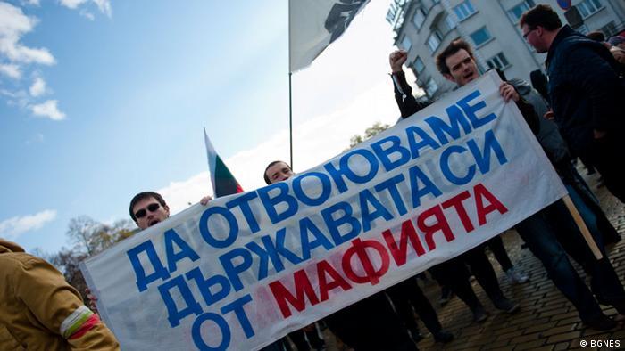 Bulgarien Proteste in Sofia 26. November 2013 (BGNES)