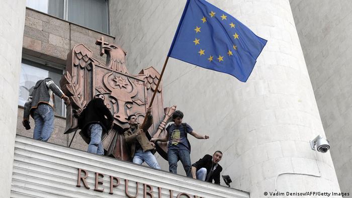 Протест в Кишиневе после парламентских выборов 2009 года